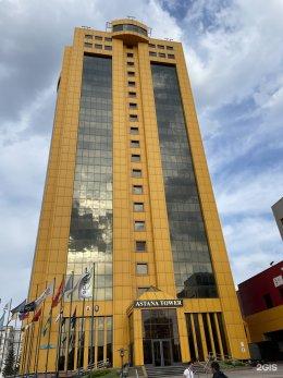 Astana Tower, бизнес-центр, микрорайон Самал, 12, Нур-Султан — 2ГИС